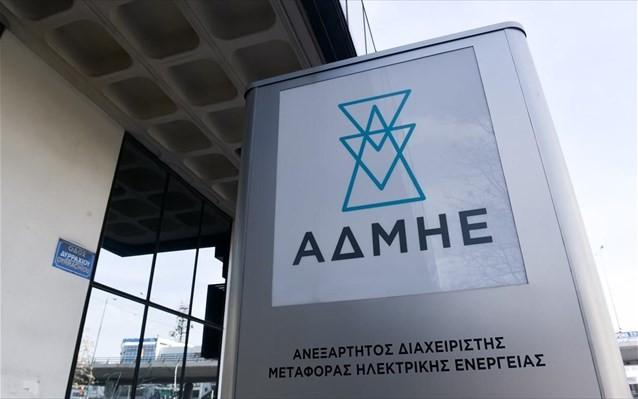 Ο ΑΔΜΗΕ ξεκίνησε την υποβρύχια διασύνδεση Άνδρου-Τήνου