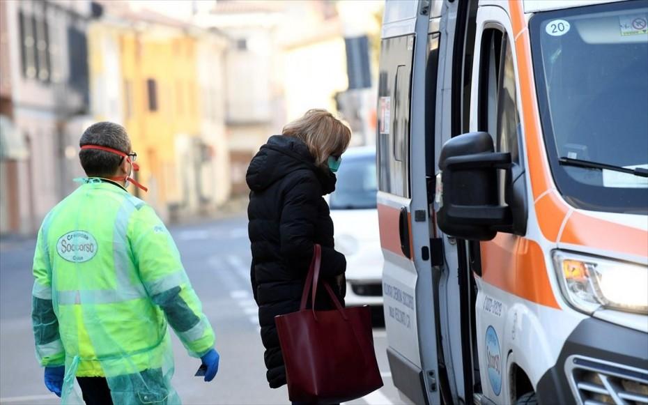 Ιταλία: Μολύνθηκαν και παιδιά από τον ιό του κοροναϊού