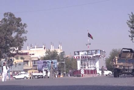 Τουλάχιστον 8 νεκροί σε αεροπορική επιδρομή στο Αφγανιστάν