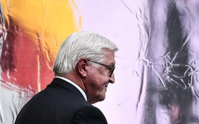 Η ΕΕ χρειάζεται καλύτερες σχέσεις με τη Ρωσία, τόνισε ο Γερμανός πρόεδρος