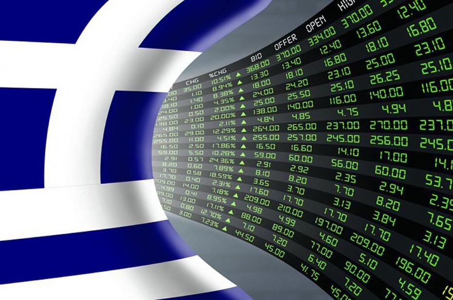 10ετές: Σπάει το «φράγμα» του 1% για πρώτη φορά στην ιστορία