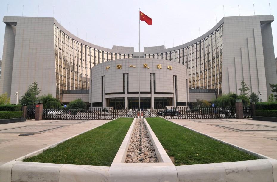 Στο 3,15% μείωσε το βασικό επιτόκιο η Κεντρική Τράπεζα της Κίνας