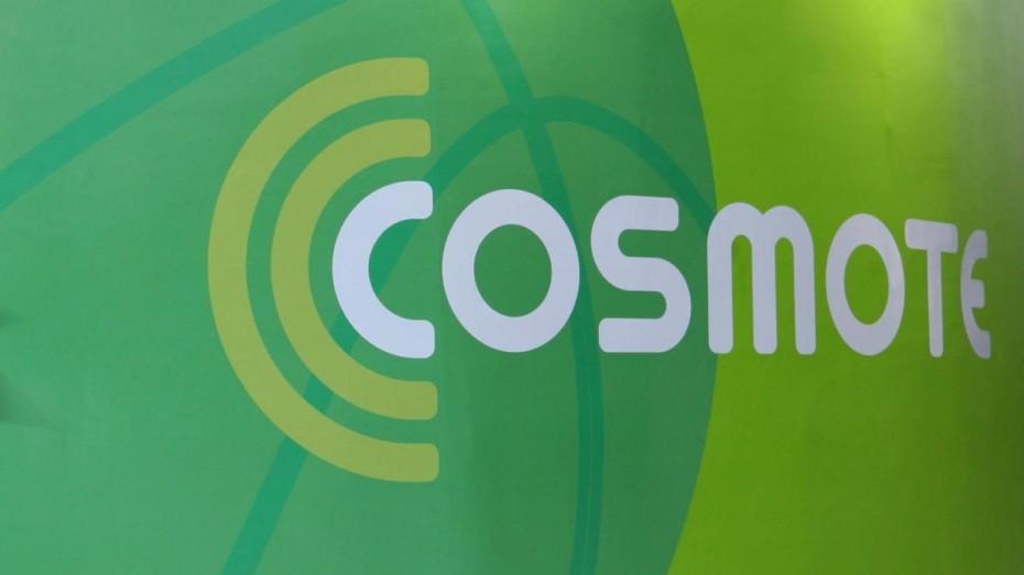 H Cosmote προσφέρει απεριόριστα data κινητής για 7 μέρες