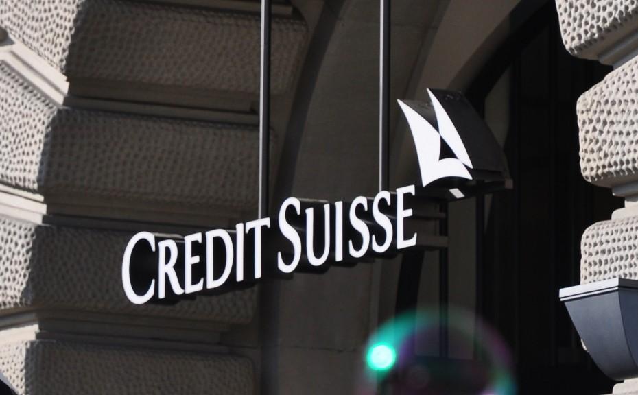 Αφήνει το «τιμόνι» της Credit Suisse ο Τιτζάν Τιάμ