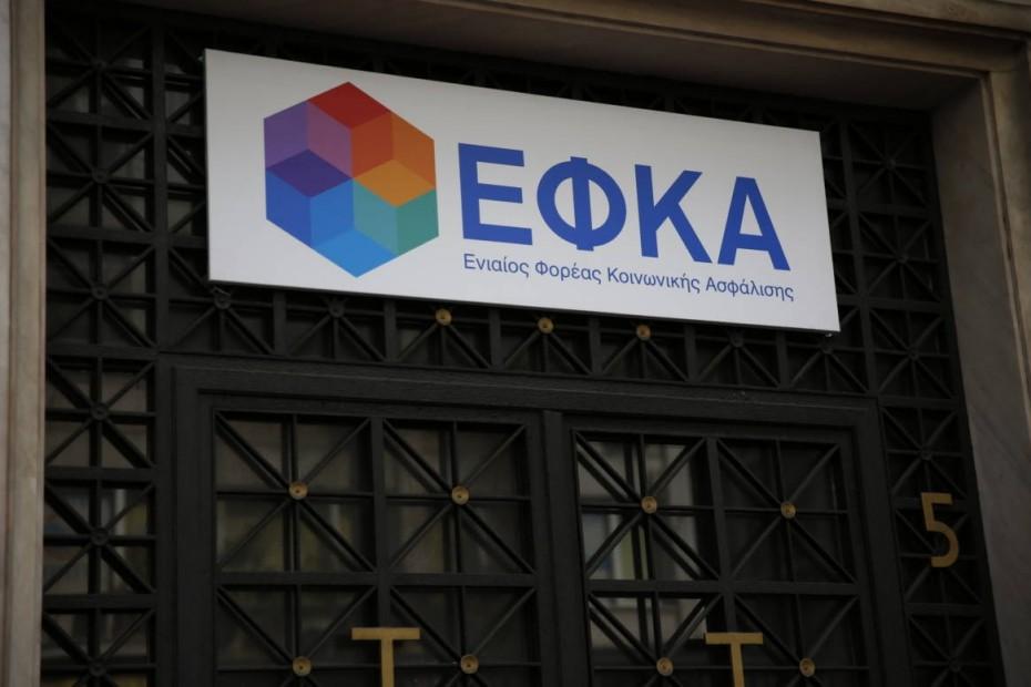 ΕΦΚΑ: Φυλάκιση ενός έτους ή πρόστιμο 900 ευρώ για παρεμπόδιση ελέγχων