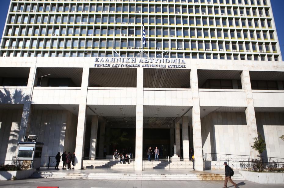ΕΛΑΣ: Δεν ευθυνόμαστε για φύλαξη και παρακολούθηση των προστατευόμενων μαρτύρων