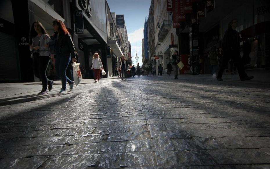 Nielsen: Υψηλά ο δείκτης καταναλωτικής εμπιστοσύνης στην Ελλάδα