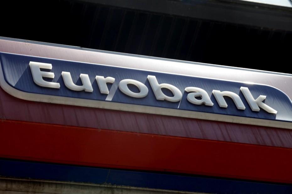 Με δάνεια ύψους 7,5 δισ. ευρώ η Eurobank στο σχέδιο «Ηρακλής»