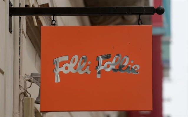 Η Folli Follie προσφεύγει  κατά της δέσμευσης των μετοχών Dufry
