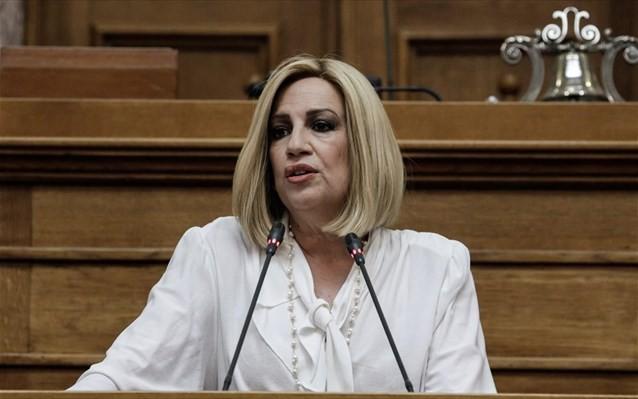 Το ΚΙΝΑΛ καταψηφίζει το ασφαλιστικό - Επίθεση Γεννηματά στην κυβέρνηση