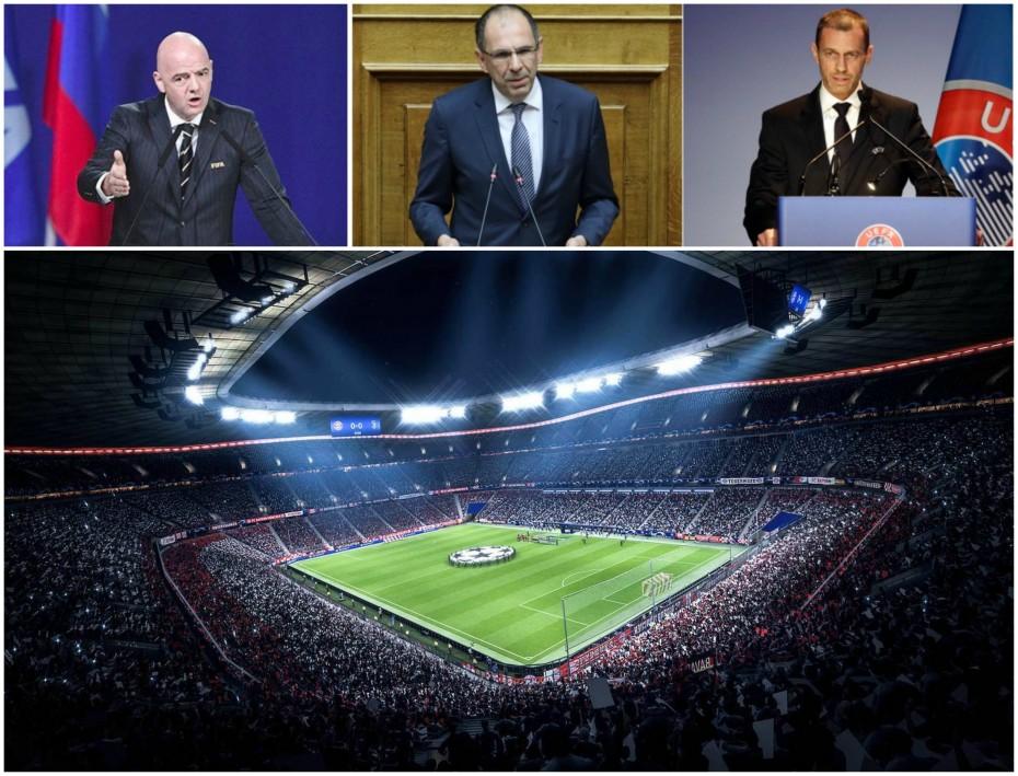 Η FIFA θέλει συνεργασία με Αθήνα και UEFA για το ελληνικό ποδόσφαιρο