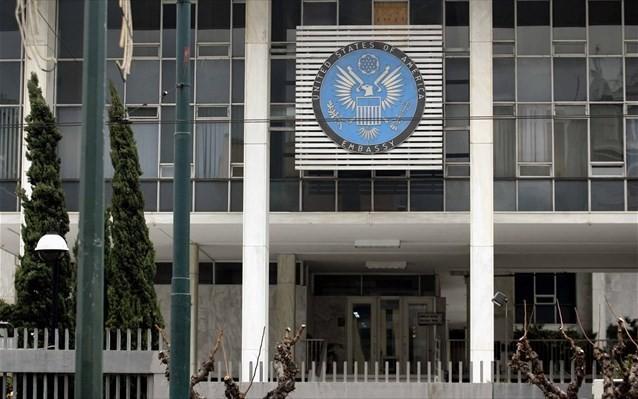 Κλειστά τη Δευτέρα η πρεσβεία και το προξενείο των ΗΠΑ στην Ελλάδα