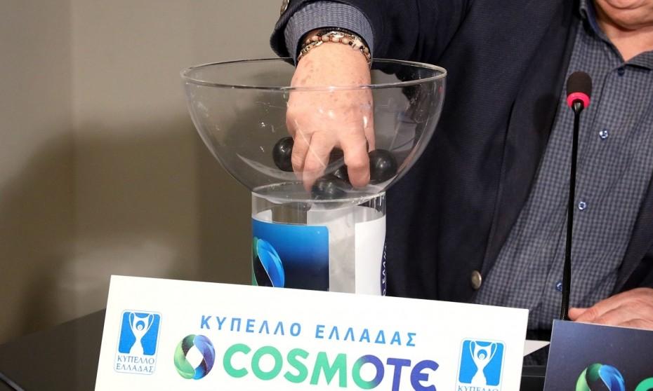Κύπελλο Ελλάδας: ΠΑΟΚ και Ολυμπιακός για μια θέση στον τελικό