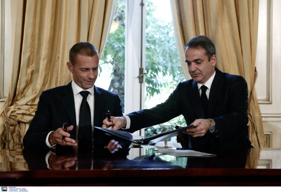 Υπεγράφη το σχέδιο κυβέρνησης - UEFA για το ελληνικό ποδόσφαιρο