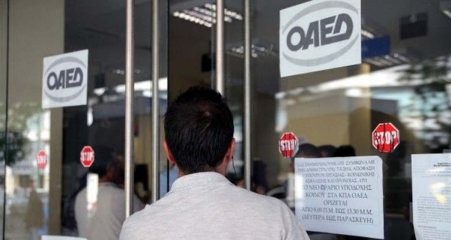 «Ανακύκλωση» προγράμματος του ΟΑΕΔ για 1.250 νέες θέσεις εργασίας