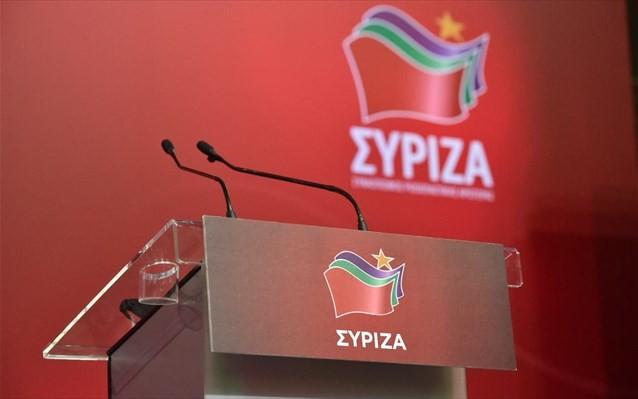 ΣΥΡΙΖΑ για προανακριτική: Κόλαφος η απόφαση ΑΠ για τις μεθοδεύσεις Μητσοτάκη