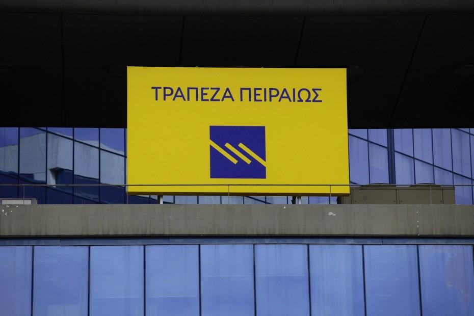 Η Τρ. Πειραιώς «κόβει» 11 δισ. ευρώ MEA's μέσα στο 2020