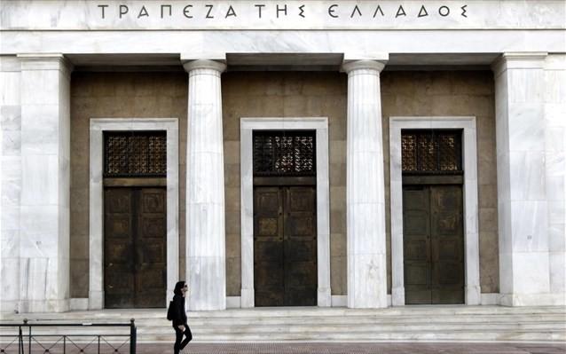 Εκροή 2 δισ. ευρώ καταθέσεων από τις τράπεζες τον Ιανουάριο