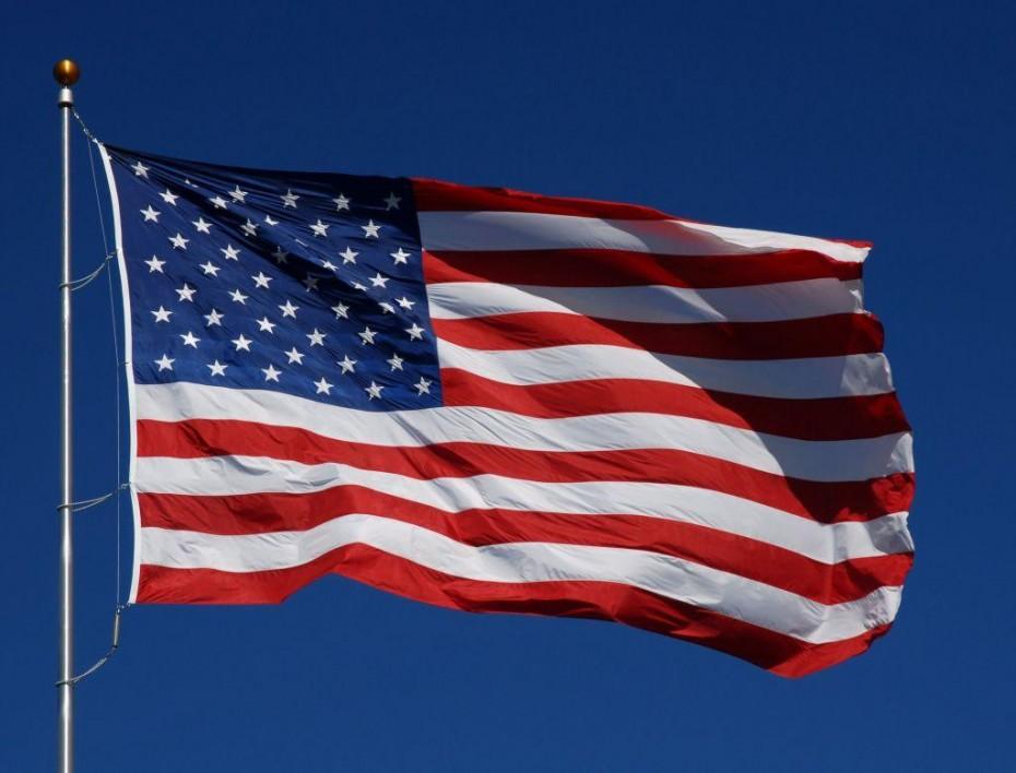 Στο 2,5% ο πληθωρισμός στις ΗΠΑ τον Ιανουάριο