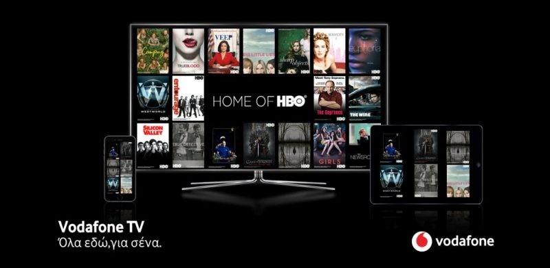 Η Vodafone φέρνει στην Ελλάδα τα κανάλια της HBO