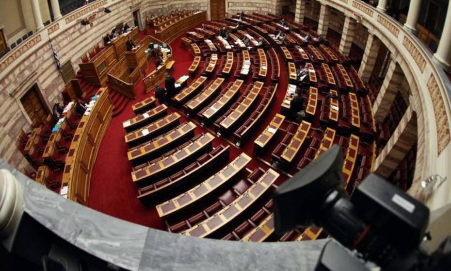Ψηφίστηκε στη Βουλή το νέο ασφαλιστικό