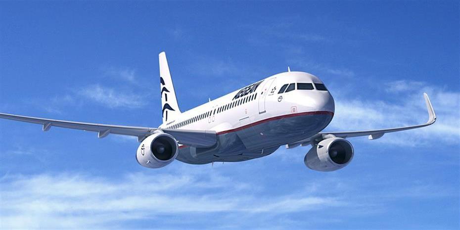 Η Aegean σταματά τις πτήσεις στο εξωτερικό έως 30 Απριλίου