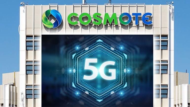 Συνεργασία Cosmote με Ericsson για δίκτυο 5G στην Ελλάδα