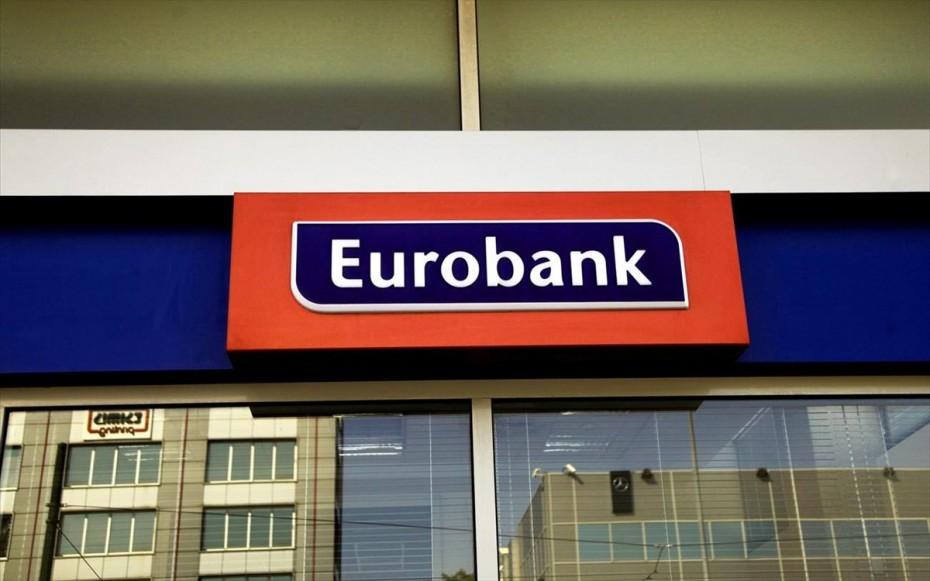 Eurobank: Κινδυνεύει το 47,5% των θέσεων εργασίας στην Ελλάδα λόγω κοροναϊού