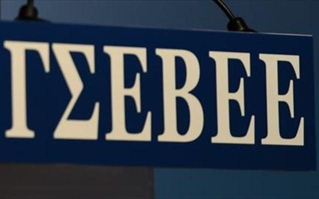 Η ΓΣΕΒΕΕ ζητά την ένταξη περισσότερων επαγγελματιών στους ΚΑΔ