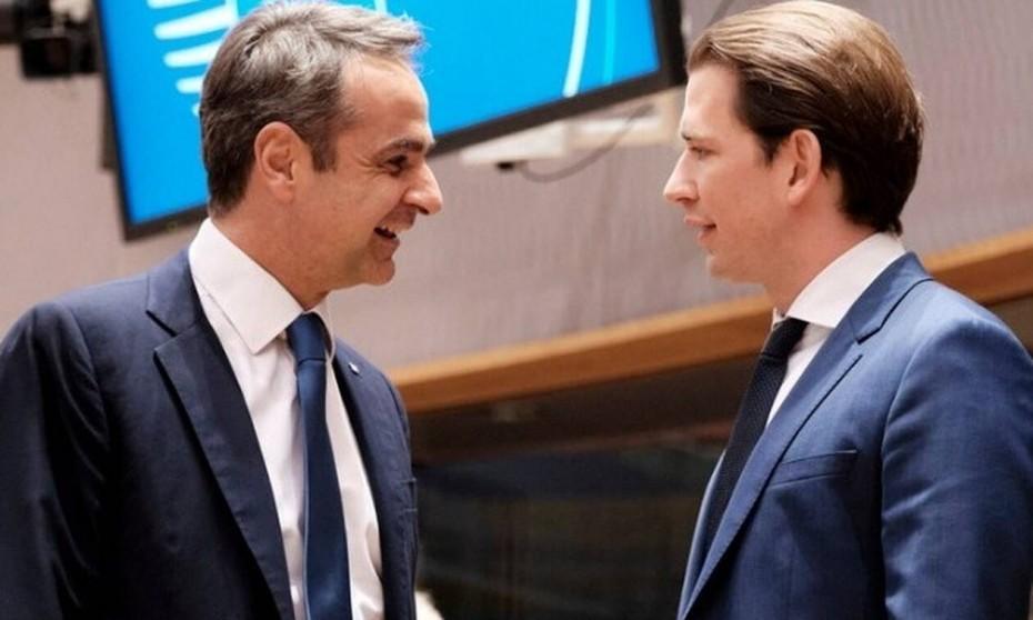 Ρητή στήριξη Αυστρίας σε Ελλάδα για τις τουρκικές προκλήσεις
