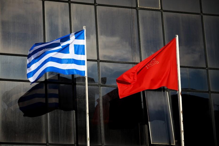 Το ΚΚΕ αναβάλει όλες τις εκδηλώσεις του μέχρι το Πάσχα λόγω κοροναϊού