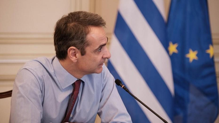 Ο Μητσοτάκης και 8 ακόμα ηγέτες της ΕΕ ζητούν έκδοση ευρωομολόγου για τον κοροναϊό