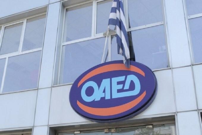 Τι πρέπει να γνωρίζετε για τη 2μηνη παράταση του επιδόματος ανεργίας του ΟΑΕΔ