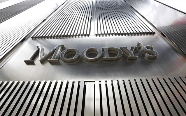 Moody's: Σε ύφεση οι χώρες της G20 το 2020