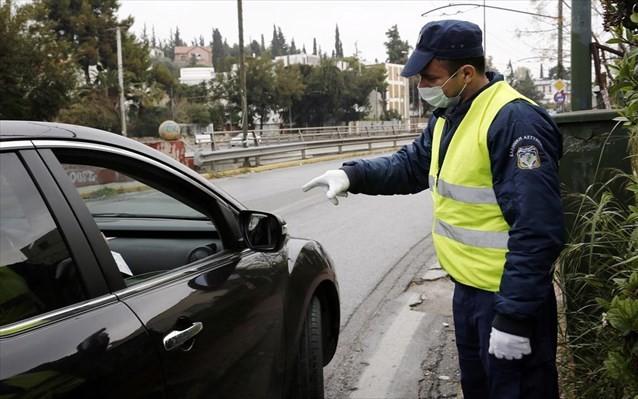 Έπεσαν 164 πρόστιμα το πρώτο 24ωρο της απαγόρευσης κυκλοφορίας