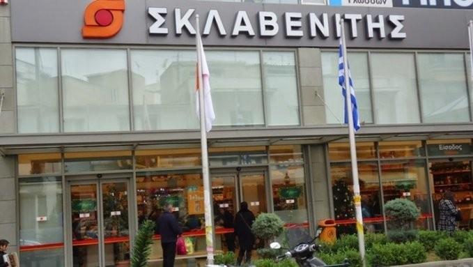 Ο Σκλαβενίτης έδωσε μπόνους 5 εκατ. ευρώ στους εργαζόμενους του