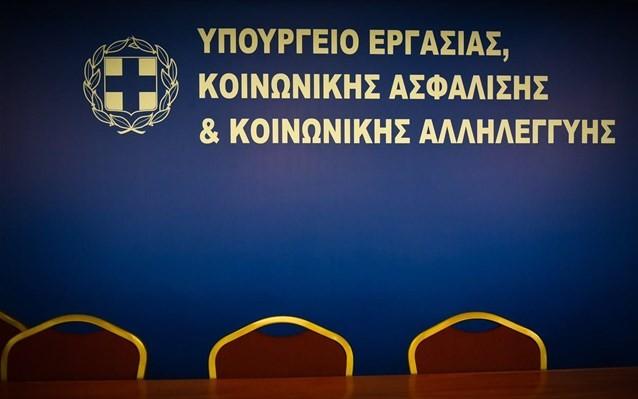 Οι αποφάσεις για το επίδομα των 800 ευρώ και τη μείωση ενοικίων