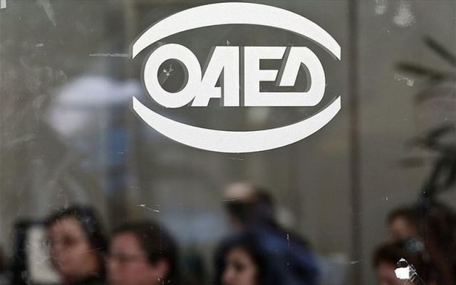 ΟΑΕΔ: Από τις 15 Απριλίου υποχρεωτικές όλες οι e-υπηρεσίες