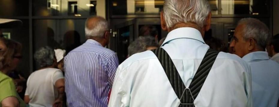 Πρόταση προσφοράς 15 εκατ.από τους συνταξιούχους!