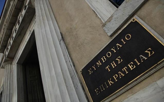 Εγκρίθηκε από το ΣτΕ η μεταφορά των διαθεσίμων ΟΤΑ στην ΤτΕ
