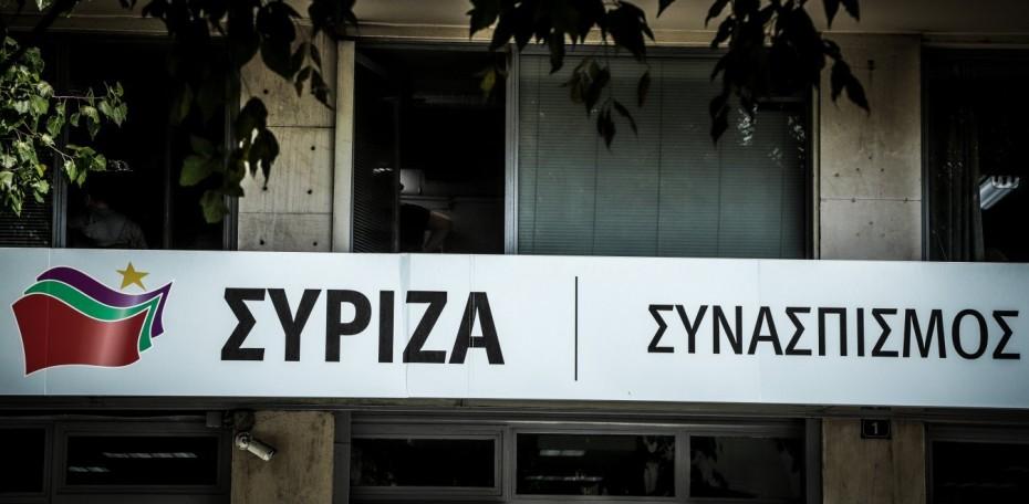 Νέα επίθεση ΣΥΡΙΖΑ στην κυβέρνηση για την επένδυση στο Ελληνικό