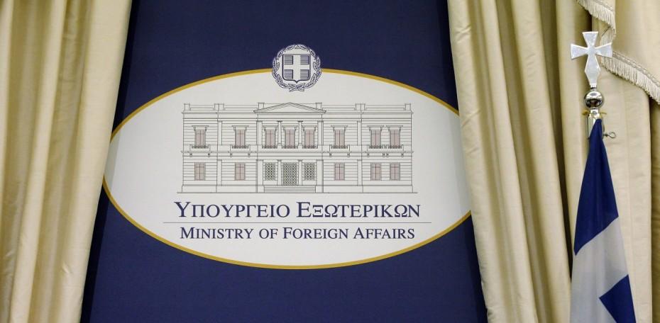 ΥΠΕΞ: Καταδικάζει τις παράνομες γεωτρήσεις της Τουρκίας στην κυπριακή ΑΟΖ