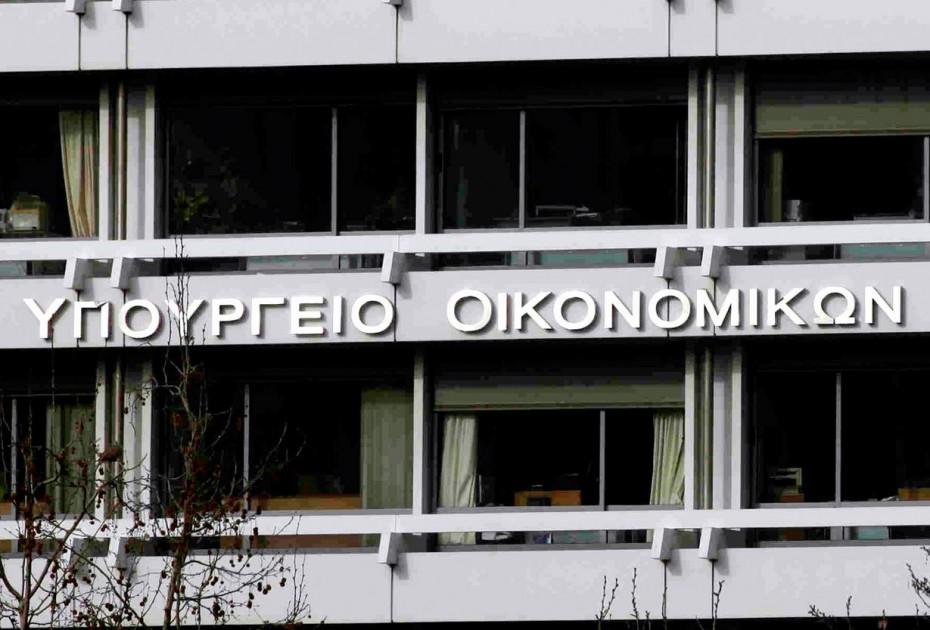 Νέες ειδικές κατηγορίες στο επίδομα για τα 800 ευρώ