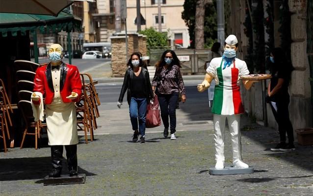 Στους 32.955 οι νεκροί στην Ιταλία από τον κοροναϊό