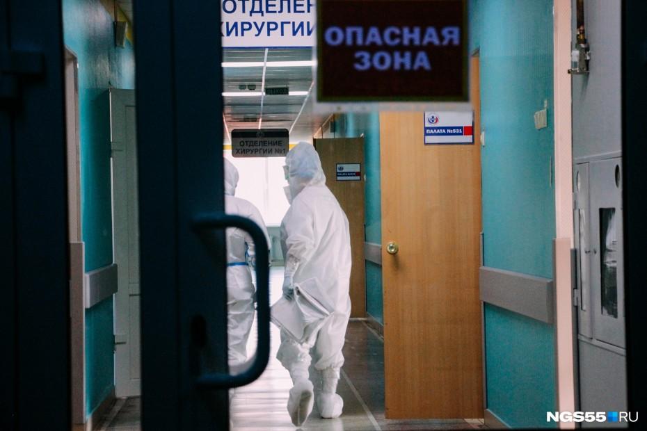 Πάνω από 360.000 τα κρούσματα του κοροναϊού στη Ρωσία
