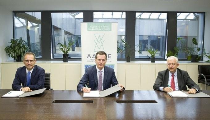 ΑΔΜΗΕ: Υπογραφή της σύμβασης για διασύνδεση της Σκιάθου