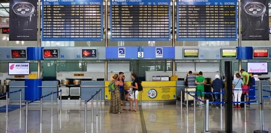 Κατά 99% μειώθηκε η κίνηση στα ελληνικά αεροδρόμια τον Απρίλιο