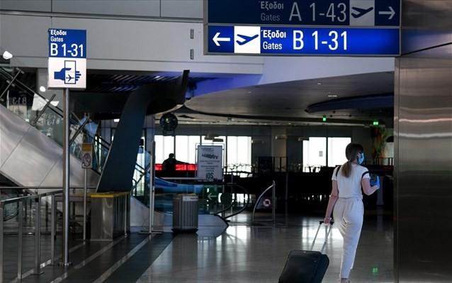 Ακόμη 110 Έλληνες στην Αθήνα με τρίτη ειδική πτήση από Μόσχα