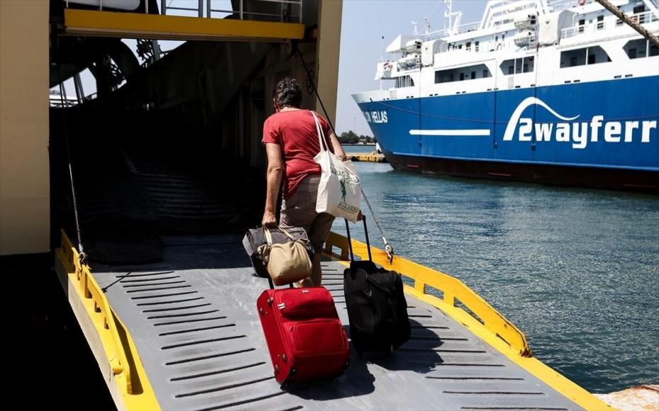 Αλλάζουν τα πρωτόκολλα επιβατών για τα πλοία έως τις 15 Ιουνίου