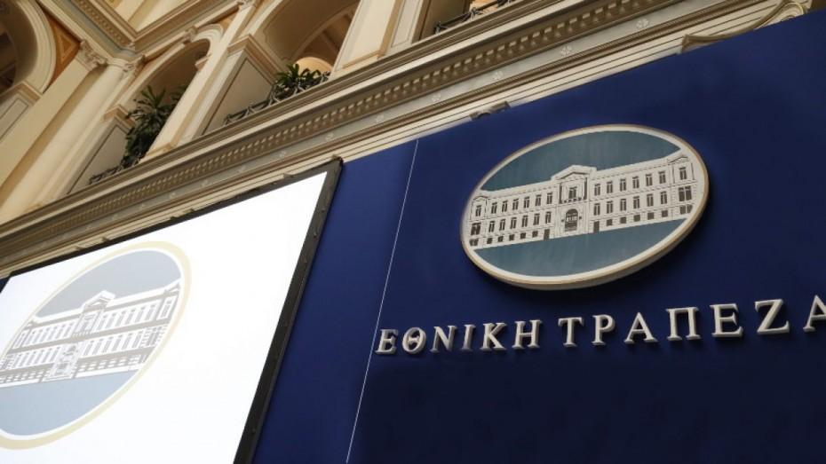 Αυξημένα τα κέρδη της ΕΤΕ για το α' τρίμηνο του 2020